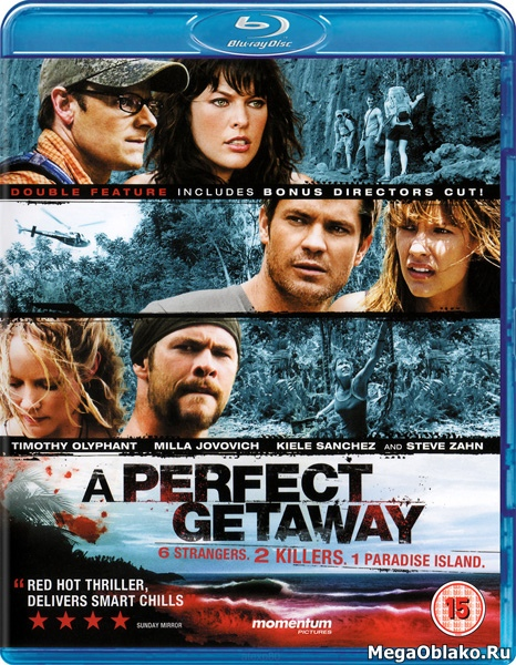 Идеальный побег / A Perfect Getaway [Unrated Director's & Theatrical Cut] (2009/BDRip/HDRip)