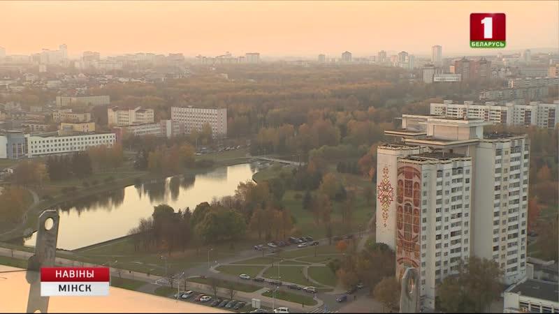 Осенний Минск с высоты птичьего полета