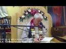 Чайтанья Чандра Чаран Прабху - 2018.07.03, Минск, Гуру-крипа, Шримад-Бхагаватам 4.24.60, Безличный Брахман