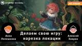 АРТ-СТРИМ ПРОЕКТ