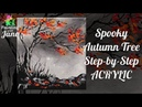 Spooky Autumn Tree Step by Step Acrylic Painting on Canvas for Beginners