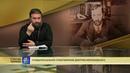 Протоиерей Андрей Ткачев Псевдопасхальное стихотворение Дмитрия Мережковского