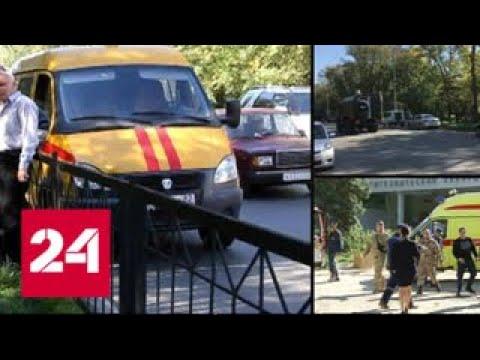 Иосиф Линдер: Крымский полуостров стал ареной нового этапа жесточайшего противостояния - Россия 24