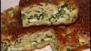Самый вкусный заливной пирог с зеленым луком и яйцом! Весенний пирог.