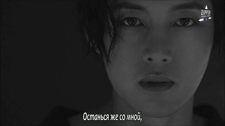 Kim Hyun Joong - Misery [рус.саб]