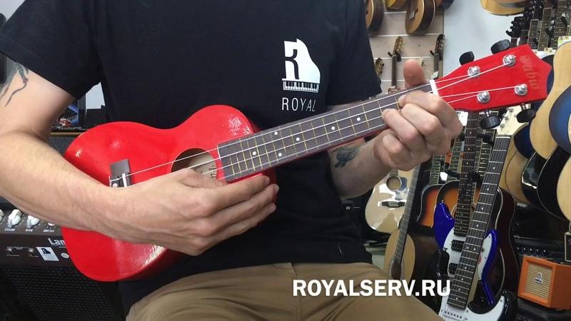 Концертная укулеле FABIO XU23-11 RED