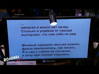 Артём Межурецкий | Что? Где? Когда? 07.10.18