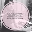 Объявление от Gulya - фото №1
