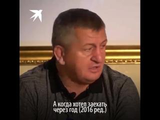Почему отца Хабиба не пускают в США.Противостояние Москвы и Вашингтона на международной арене.[MDK DAGESTAN]