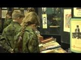 Сердобск ТВ - День в музее для российских кадет