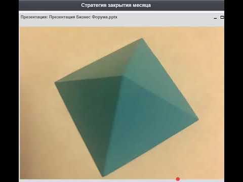 Вакуумный нейтрализатор «CLEAR SPACE» Пирамидка