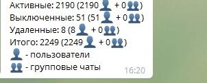 srUP1swbd_A.jpg