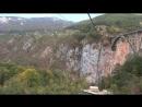 Zip line (мост Джурджевича)