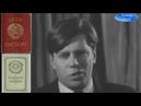 """Владимир Маяковский - """"Стихи о советском паспорте"""""""