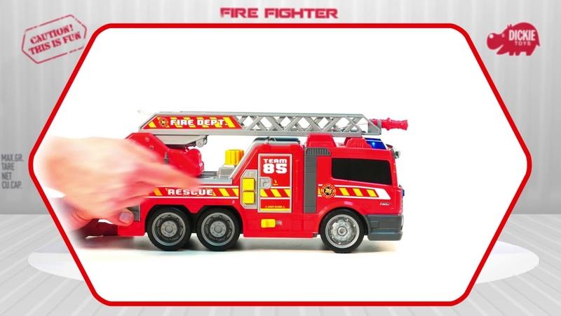 3308371 - Пожарная машина 36см с водой, свет, звук