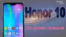Обзор Honor 10 выбор очевиден