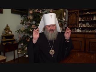 Настоятель Киево-Печерской Лавры похвастал «даром» смертельно проклинать людей