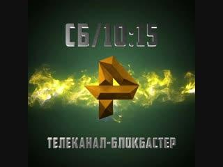 Самая полезная программа 1 декабря на РЕН ТВ
