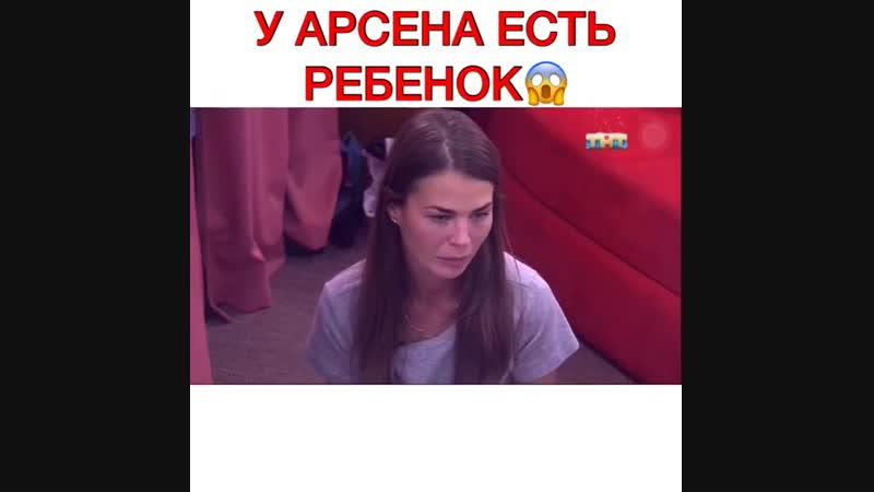 Сударкина У Арсена есть ребёнок Чем он хуже Яббарова
