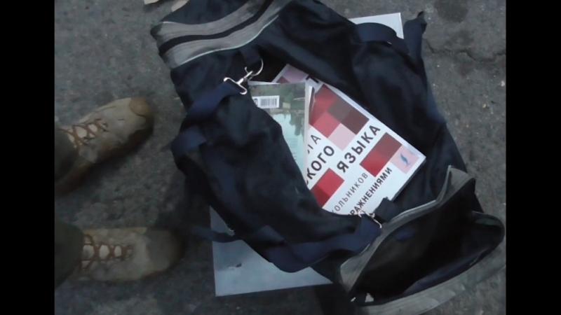 Прикордонники викрили канал переміщення в Україну пропагандистських російських книжок