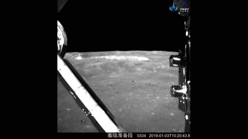 «Китайская станция «Чанъэ-4» Спуск на Тёмную сторону луны