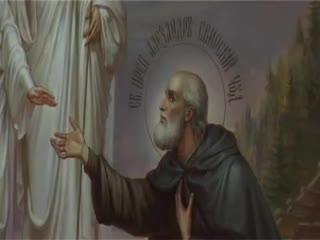 Преподобный Александр Свирский (из цикла