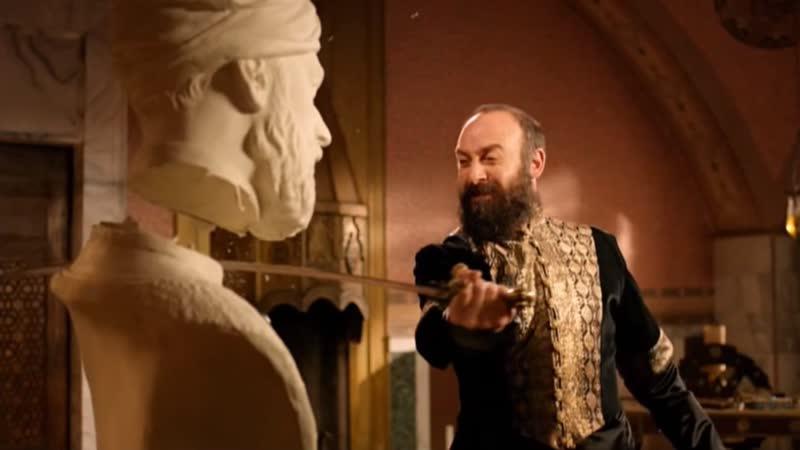 Султан Сулейман отрубил голову статуе Ибрагима Паши [50-51]