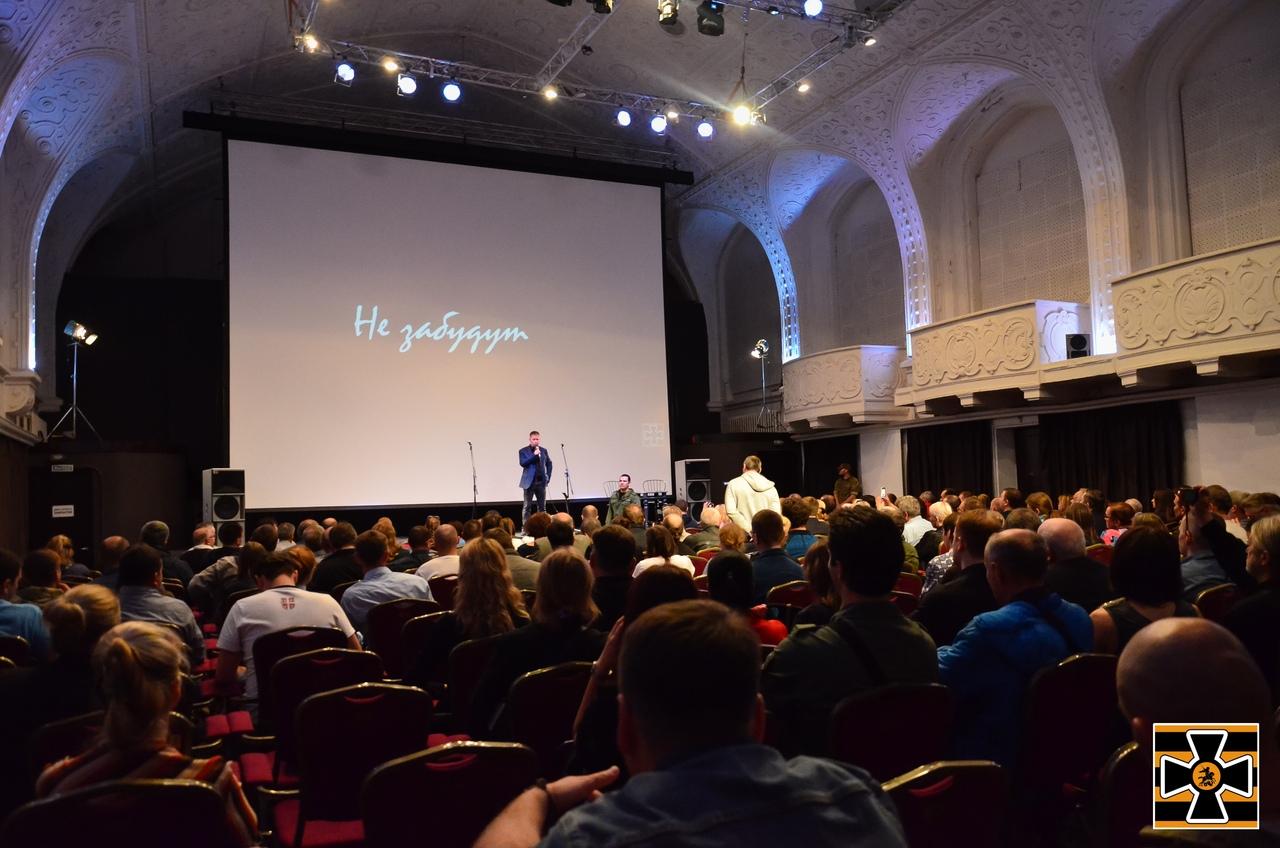Что будет с Донбассом после гибели Захарченко: сербский снайпер «Деки» подвел черту на премьере фильма «Добровольцы» в Петербурге