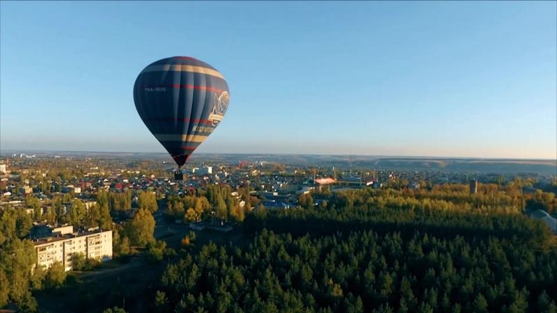 Воздушный шар над Лисками 2018