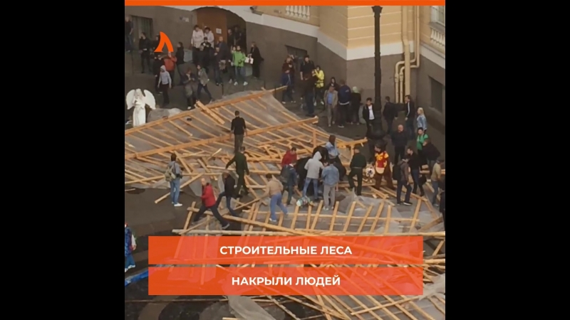 В Петербурге сорвало крышу АКУЛА