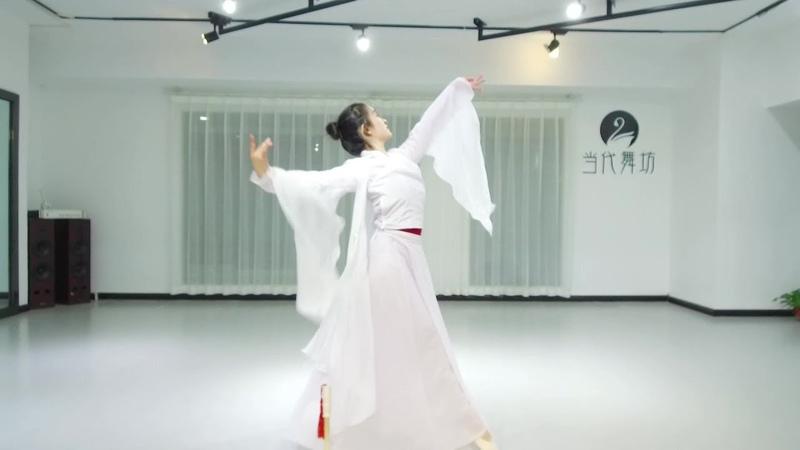 【Dạy múa Cổ Trang】Bất nhiễm - Mao Bất Dịch   不染 - 毛不易 ( OST Hương Mật Tựa Khói Sương)
