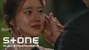 [Мама-фея и лесоруб OST Part 3] 먼데이 키즈 (Monday Kiz) - 사슴의 눈물 (Deer's Tears) (Feat. 사야 (SAya!)) MV