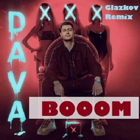 Dava feat Kara Kross Booom Glazkov Rermix 2019
