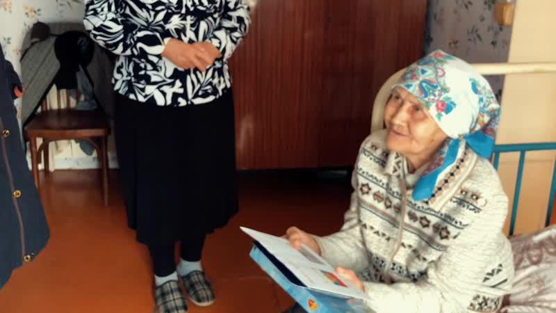 Сегодня исполнилось 100 лет ! Федякиной Евдокии Дмитриевне.