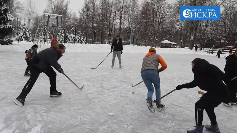 Актив Отель ИСКРА Шайбу Хоккейный турнир 31 декабря