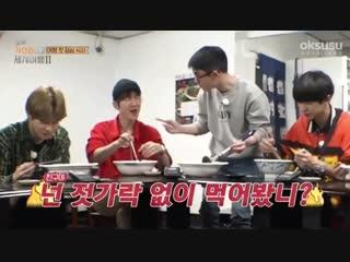 Kyungsoo poked baekhyuns cheeks bcs bh was teasing him