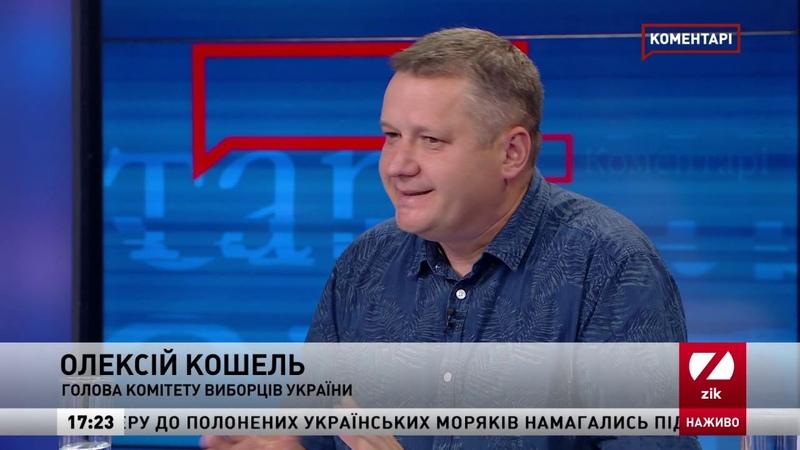 Зеленський іде до Конституційного суду | Коментарі за 10.06.19