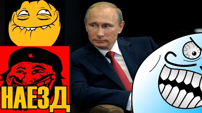 Хорошо спланированный наезд на Путина