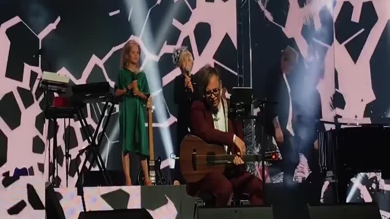 Мумий Тролль - С Любимыми Не Расставайтесь (Концерт В Юрмале 16.08.2017)