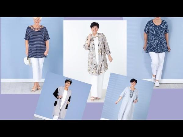 Весенний гардероб для женщин после 50-60 лет: комфорт, изящество, непринужденность! ⭐️⭐️⭐️⭐️⭐️