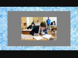 С Центром подготовки имени Лoмонocoва, всякий пройдет Единый Гос. экзамен легко!