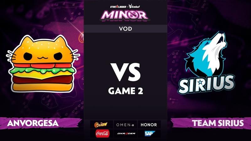 [RU] Anvorgesa vs Team Sirius, Game 2, StarLadder ImbaTV Dota 2 Minor S2 Playoffs