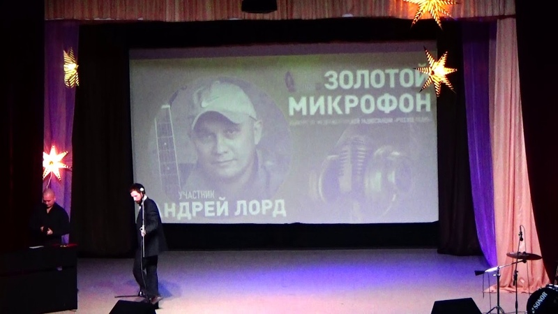 юбилей Русского радио медгора 9 часть