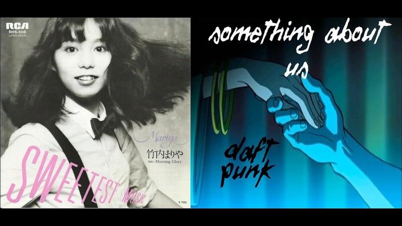 Something About Plastic Love - Daft Punk/Maria Takeuchi Mashup (New Version)