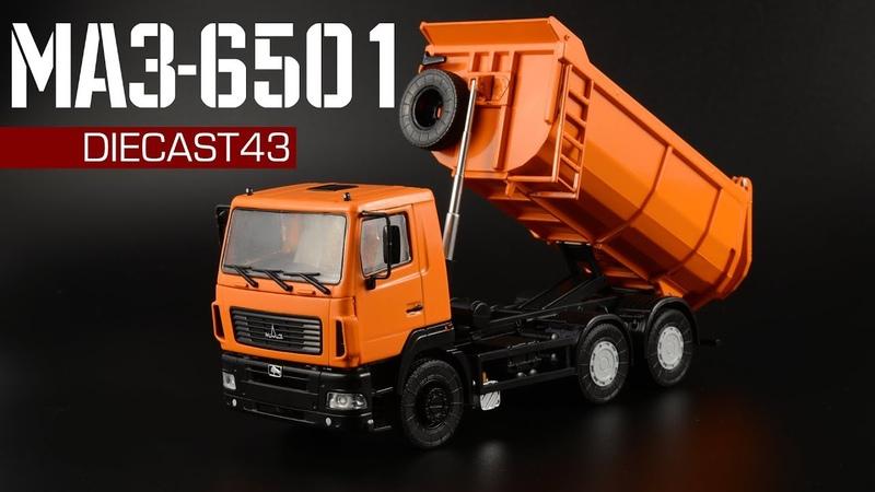 МАЗ 6501 U образный кузов Автоистория