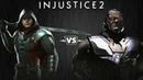 Injustice 2 - Робин против Дарксайда - Intros Clashes (rus)