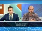 АВТОБУС МИЛОСЕРДИЯ. Запись эфира от 15 августа 2018 г.
