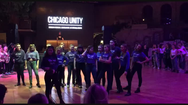 DHI URAL CHICAGO UNITY