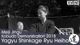 Yagyu Shinkage Ryu Heiho Shunpukan Dojo - Kato Isao - Meiji Jingu Kobudo Demonstration 2018
