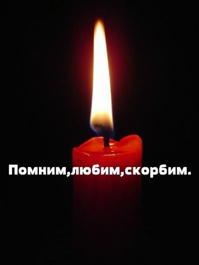 Карина Коровушкина
